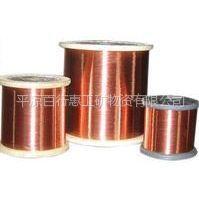 供应QZ-1/130130级薄漆膜聚酯漆包圆铜线,QZ-2/130130级厚漆膜聚酯漆包圆铜线