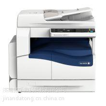 施乐DC S2110数码复印机——复印网络/打印/彩色扫描