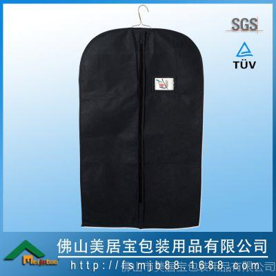 时尚潮流 九江品牌挂衣袋 束绳各种尺码防尘防虫衣服套
