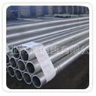 北京宝钢不锈301不锈钢 槽钢在中国供应商网