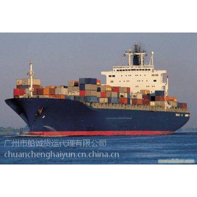 提供山东威海到广州花都海运运输 查询门到门海运费