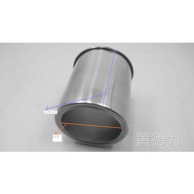 yk-00022避雷器外壳 微型电机外壳转子外套 圆柱形外套 网漏 盖子