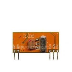 供应ASK高灵敏度超外差无线接收模块RXB8