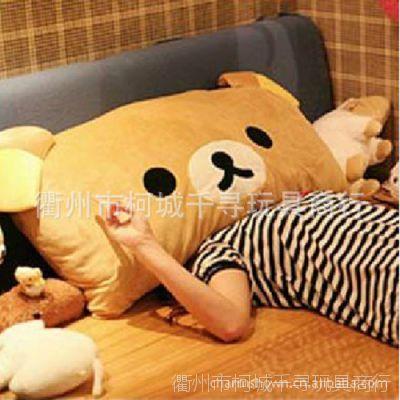 动漫周边毛绒 轻松熊 抱枕靠垫轻松小熊 双人枕长枕头单人枕 靠垫