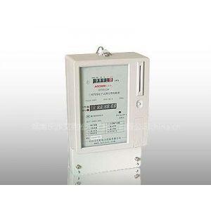 供应湖南刷卡智能电表|刷卡电表|射频卡预付费电能表厂