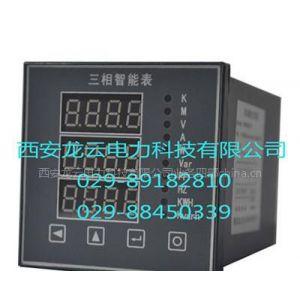 PD194Z-2S4多功能电力仪表(龙云);PD194Z-2S4多功能电力仪表(龙云)