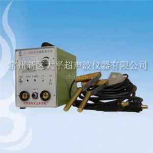 供应CY-1000型交流磁粉探伤仪