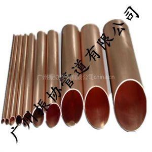 供应广州振协DN20铜管铜喉包塑给水管环保纯铜水管饮用水铜管