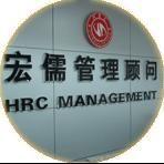 供应苏州宏儒浅谈ISO18000认证风险控制内容与方法