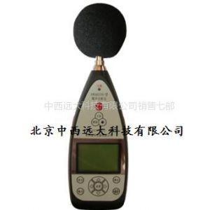 供应实时信号分析仪