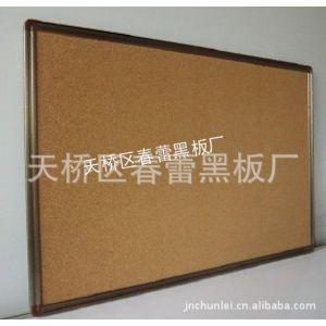 供应软木板 黑板 白板 环保白板 绿板 济南 春蕾 批发销售