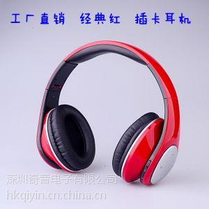插卡收音机耳机厂家直销供应