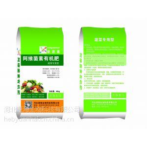 供应花椰菜如何施用有机肥|有机肥价格有机肥品牌|河北源海