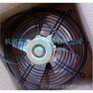 火森供应福州YY120-50/4冷干机风扇电机,供应高质量冷干机风机电机
