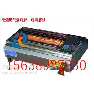 供应新郑烤面筋机烧烤炉多少钱一台15638927230