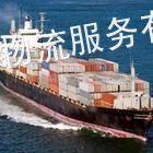 供应宁波到广东江门塑料国内集装箱海运物流专线多少钱