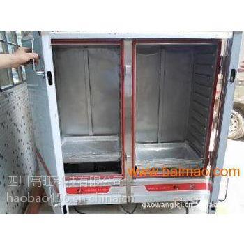 供应供应甲醇燃料油蒸饭车 12盘生物油蒸饭柜 醇油海鲜蒸炉