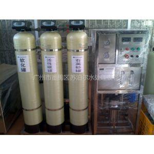 供应广州反渗透,广州水处理,广州直饮水,广州纯水设备,广州超滤设备