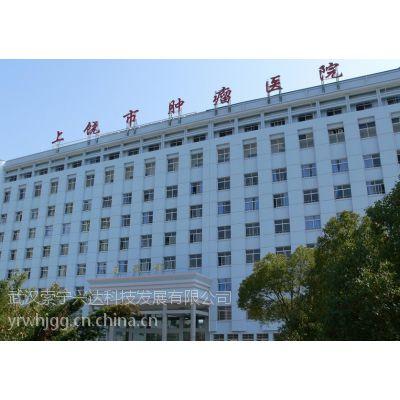 供应武汉防雷公司 索宁兴达防雷专业咨询18672039974,综合防雷工程方案设计
