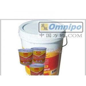 泰国卫士ep2黄油 复合铝基高温润滑脂EP2