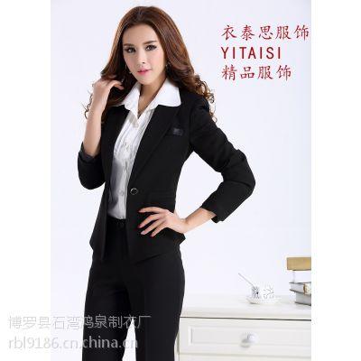 衣泰思黑色西服西服团购厂家现货精品女职业套装直销