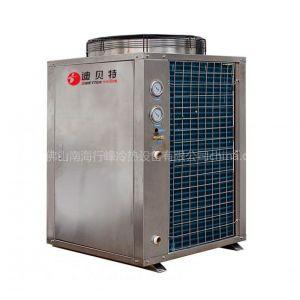 供应广东迪贝特-循环加热式空气能热泵热水器X
