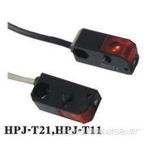 供应山武 HPJ-T21 原装正品光电开关