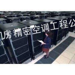 供应深圳进口机房空调配件,国产精密空调维修,CAROSS机房精密空调