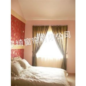 供应品牌代理的选择  十大窗帘品牌  窗帘代理店