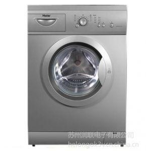 供海尔XQG50-807滚筒洗衣机 投币刷卡学校宿舍手机支付洗衣机
