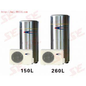 供应兴业家用热泵烤烟晒烟黄花烟烤房热水器烘干机