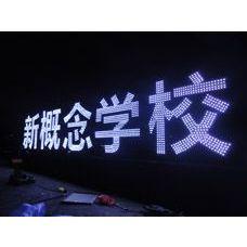 供应福州承接LED外露穿孔发光字、吸塑发光字、不锈钢发光字、超薄灯箱等广告牌制作