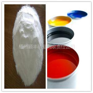 供应高级油漆专用硅微粉