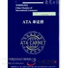 供应到广州琶洲展览会的货物办理临时进出口需要什么资料