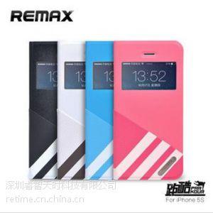 供应【热卖产品】REMAX睿量跑酷iphone5S侧翻手机皮套