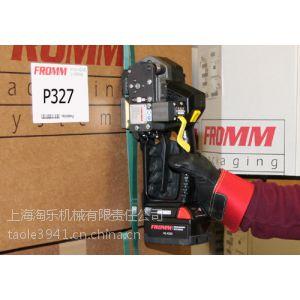 供应意大利P327打包机/FROMM电动打包机上海代理