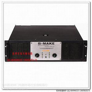 供应S-MAKE 专业纯后级功放 PO-9330 双声道专业功放