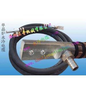 供应单晶炉水冷电缆