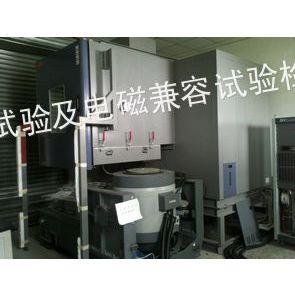 供应北京温度湿度振动三综合试验检测机构测试