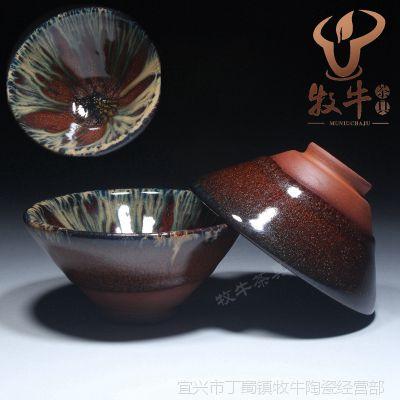 粗陶黑斗笠杯60毫升 宜兴紫砂茶壶茶具品茗杯 礼品套装定制混批