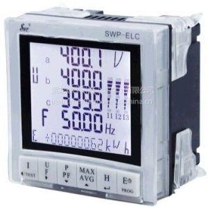 供应供应SWP-ELC多功能网络电力仪表