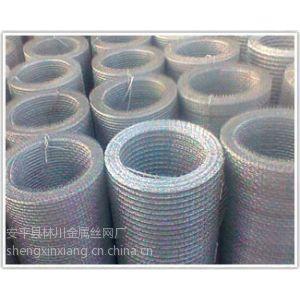 供应呼和浩特宝圣鑫镀锌轧花网改拔丝轧花的厂家