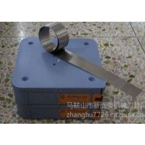 供应供应优质高速碳钢油墨刮刀