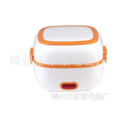 厂家批发 多功能蒸煮饭盒 加热保温电热饭盒 电热午餐盒 电子饭盒