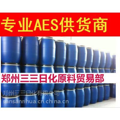 洗洁精原料表面活性剂AES洗涤配方化工原料批发洗洁精洗衣液原料