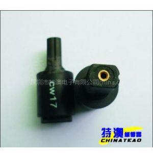 马桶盖阻尼器座厕及配件阻尼轮用于盖板下降