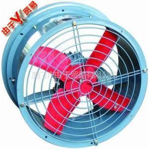 供应批发工业排气扇永华圆筒工业排气扇FA-40Y