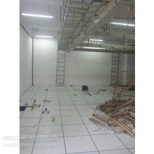 供应云贵川广西重庆指挥中心监控中心全钢防静电地板工程厂家