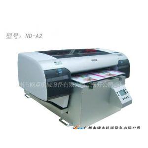 电器开关个性彩绘机,插座外壳彩绘机 15817189994