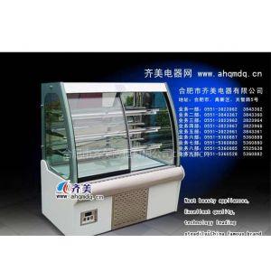 供应蛋糕展示柜价格 蛋糕展示柜 冷藏柜报价
